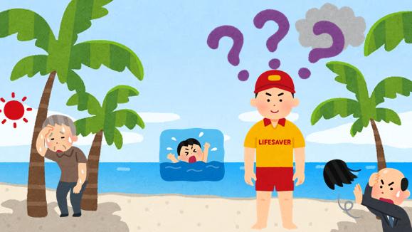 ライフセーバーが砂浜にいます